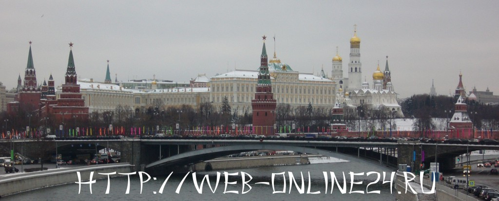 Вид на Кремль со стороны Москвы-реки