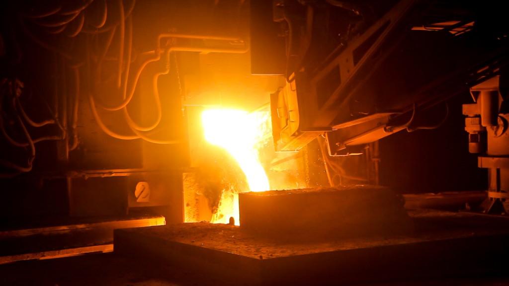 Магнитогорск - мировой металлургический центр