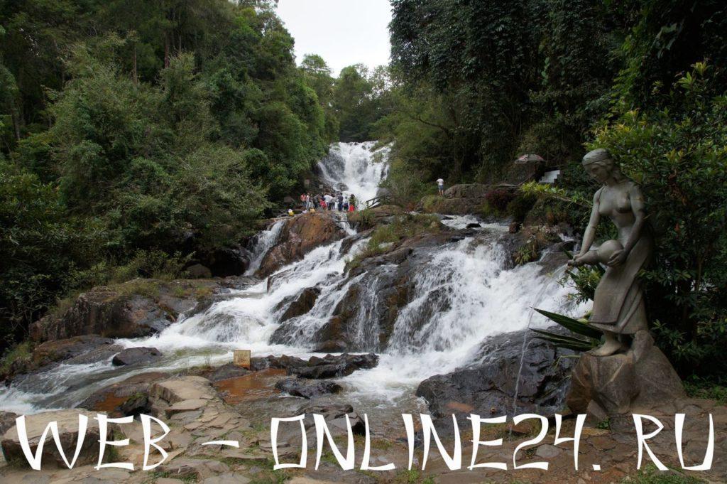 Водопад в южном Вьетнаме
