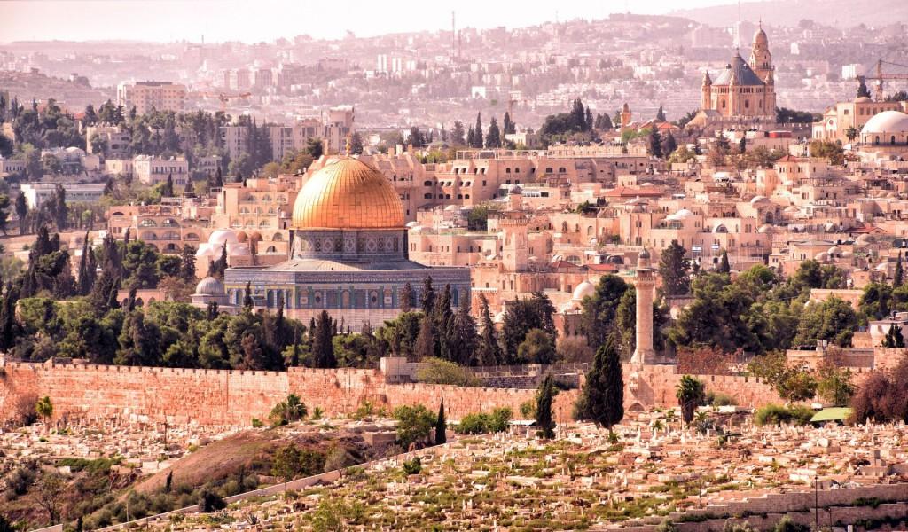 Старый Город Иерусалима и мечеть Купол Скалы