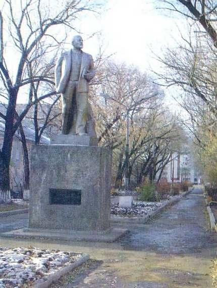 Памятник В.И. Ленину в Копейске