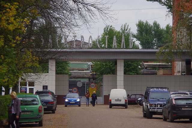 Один из заводов города Электросталь