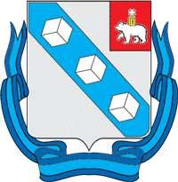 Герб города Березняки