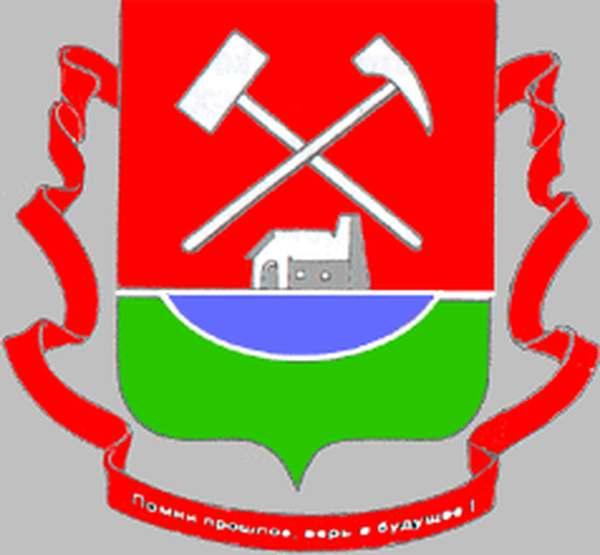 Герб города Гай