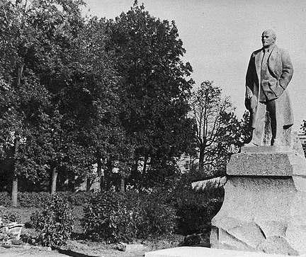 Памятник Ленину в Колпино фото времен СССР