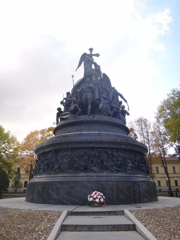 Памятник Тысячелетие России в Великом Новгороде
