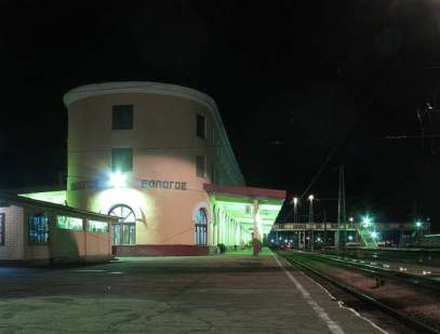 Вид на железнодорожную станцию Бологое