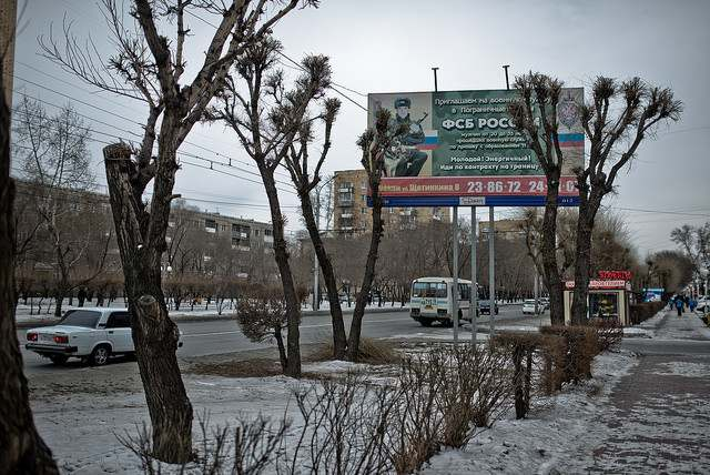 улица Абакана зимой