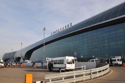 Здание аэровокзала в Домодедово