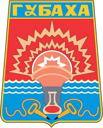 Герб города Губаха