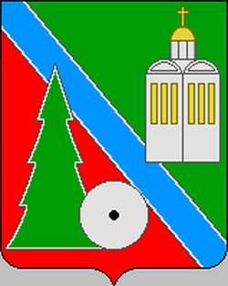 Герб города Коряжма Архангельской области