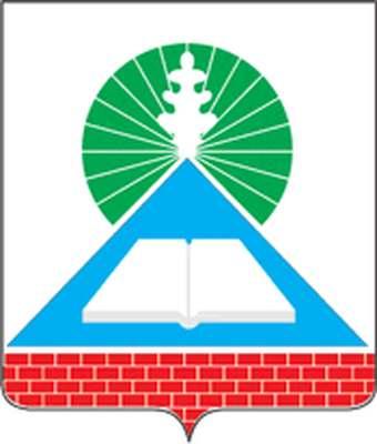Герб города Новошахтинск