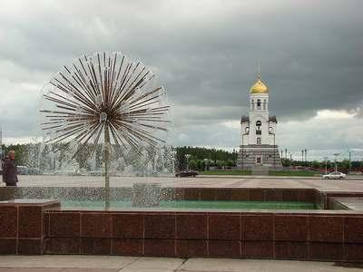 Центр Каменск-Уральского