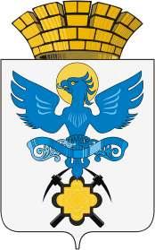 Герб города Карпинск Свердловская область
