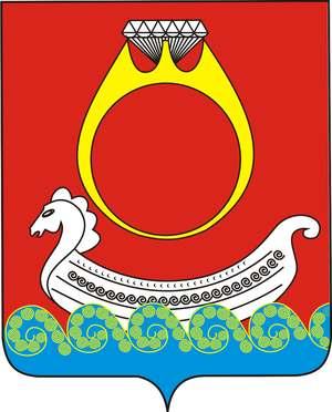 Герб поселка Красное-на-Волге