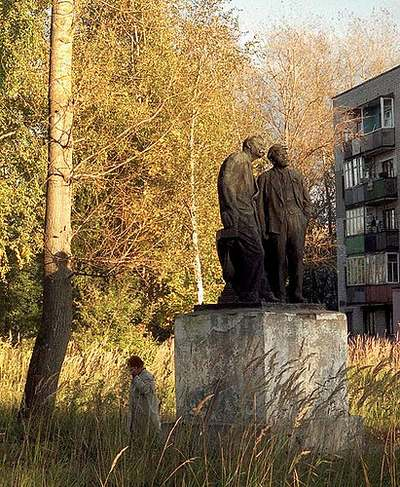 "Памятник ""Вождям"" в Нелидово"