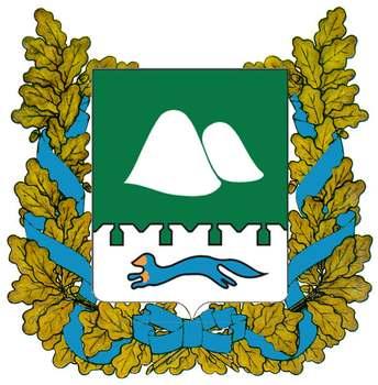 Герб города Курган