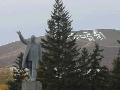 Памятник В.И. Ленину в Кызыле