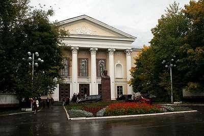 Дом Культуры в Обнинске