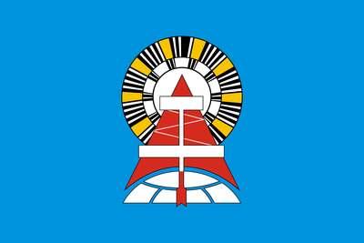 Флаг города Ноябрьск