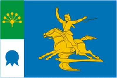 Флаг города Салават. Республика Башкортостан.
