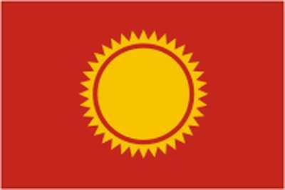Флаг Солнечного района, Хабаровский край