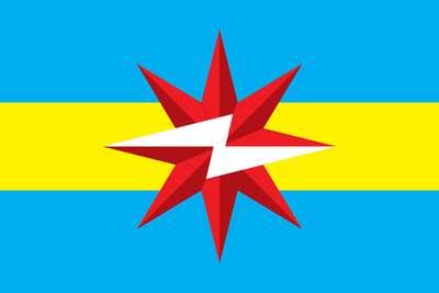 Флаг Шарыпово. Красноярский край.
