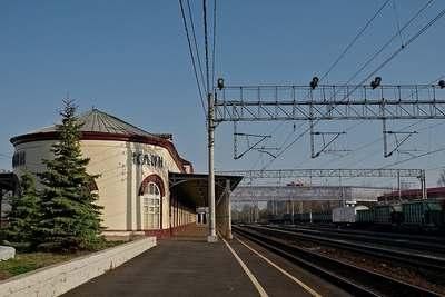 Железнодорожный вокзал города Клин