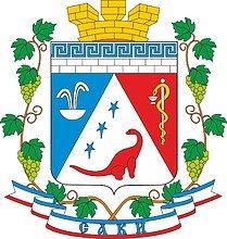 Герб города Саки